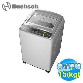 惠而浦 Whirlpool 15公斤 直驅 變頻 洗衣機 WTWA15ED