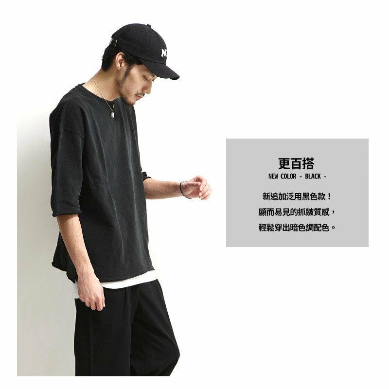 寬版T恤 6