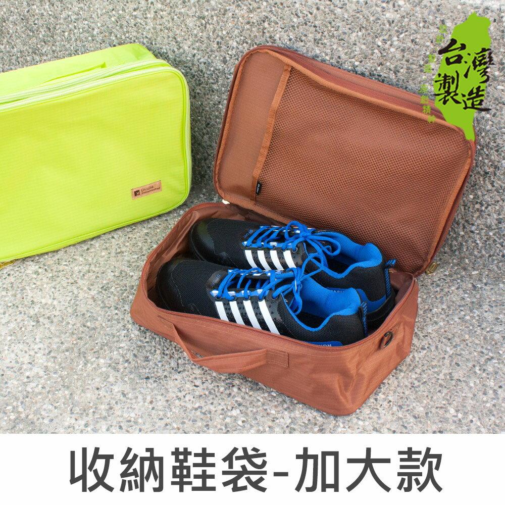 珠友 SN-20041 旅行手提收納鞋袋/運動防潑水鞋包/便攜式鞋套/防塵鞋袋(加大款)-Unicite