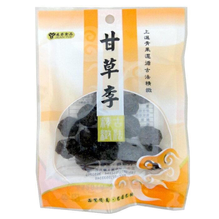 展譽食品甘草李55g【康鄰超市】