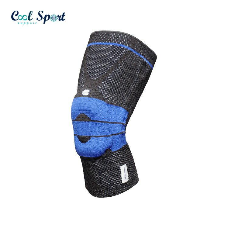 【Bauerfeind】GenuTrain 德國頂級專業運動護具 - 基本款護膝