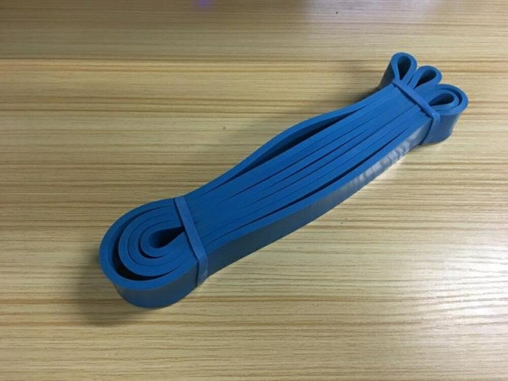阻力帶FitMen六六 健身彈力帶阻力帶引體向上助力拉力繩 家庭訓練 618年中鉅惠