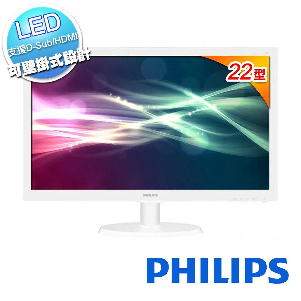 PHILIPS 飛利浦 223V5LHSW 22型 HDMI介面白色鏡面 LED 液晶螢幕顯示器  (白)