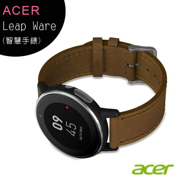 acer宏碁LeapWare防水IPX7智慧運動錶世大運聯名款(首批加贈悠遊卡錶帶-限量送完為止)