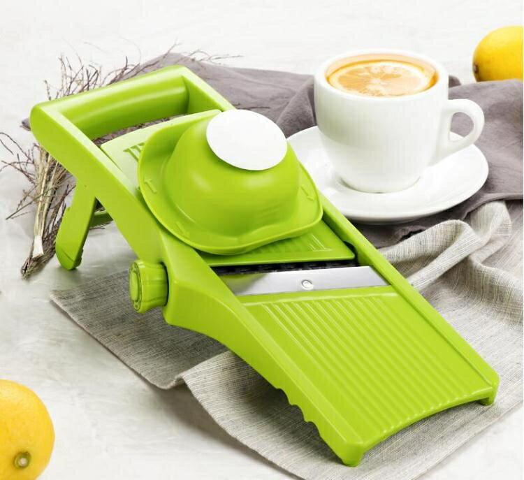 家用多功能切菜器水果切片機小型檸檬切片器廚房馬鈴薯絲切絲器神器  聖誕節狂歡購