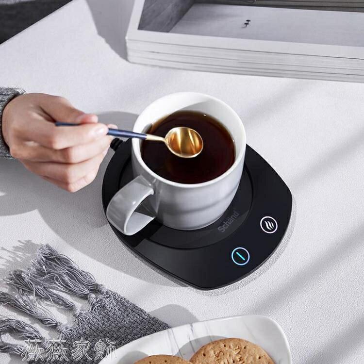 加熱杯墊 德國Schand恒溫暖杯器保溫杯墊 暖暖杯電加熱底座 熱牛奶55度調溫 艾琴海小屋
