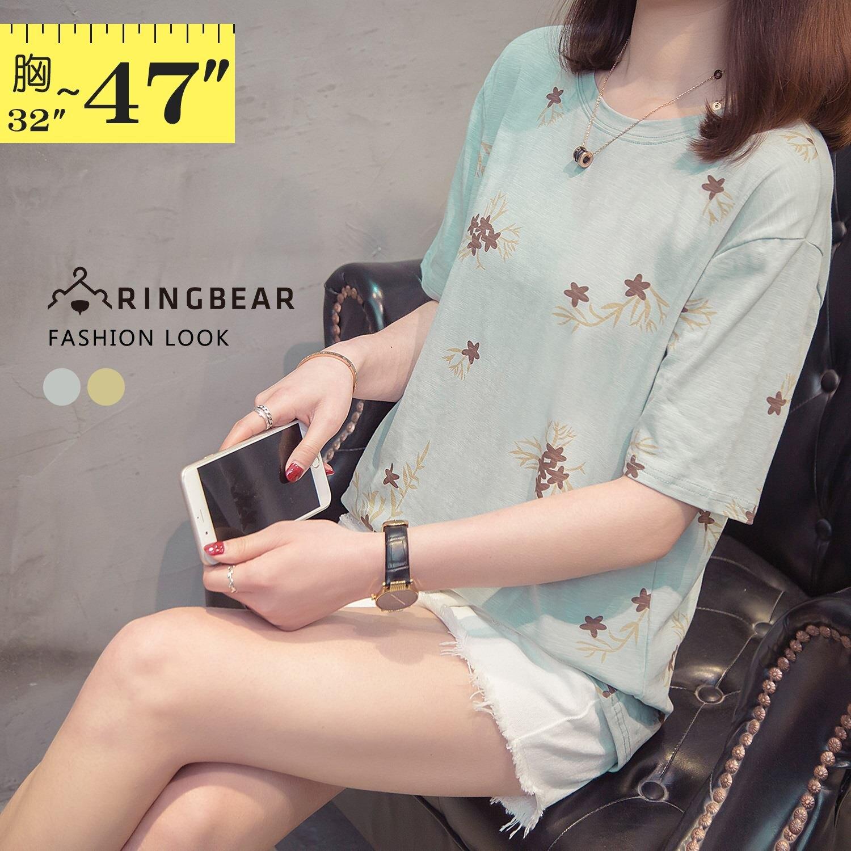 大尺碼短袖上衣--休閒清新滿版雞蛋花印圓領短袖T恤(綠、黃M-3L)-T345眼圈熊中大尺碼 1