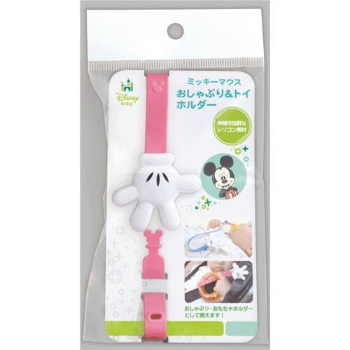 米奇 粉色 手套 奶嘴 防掉 夾 附 彈性 矽膠 帶子 夾子 2階段 調節 製   J00