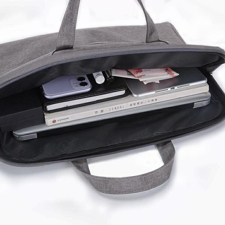 公事包辦公手提包檔案資料帆布文件包商務男