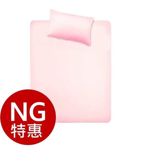 (NG特惠出清+免運)台灣製純棉單人床包組【粉】100%棉床包+美式信封枕套 透氣舒適 柔軟親膚~華隆寢飾