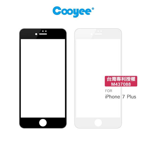 強尼拍賣~CooyeeAppleiPhone7Plus5.5吋3D滿版玻璃貼(亮面)(全膠)全屏9H硬度鋼化膜