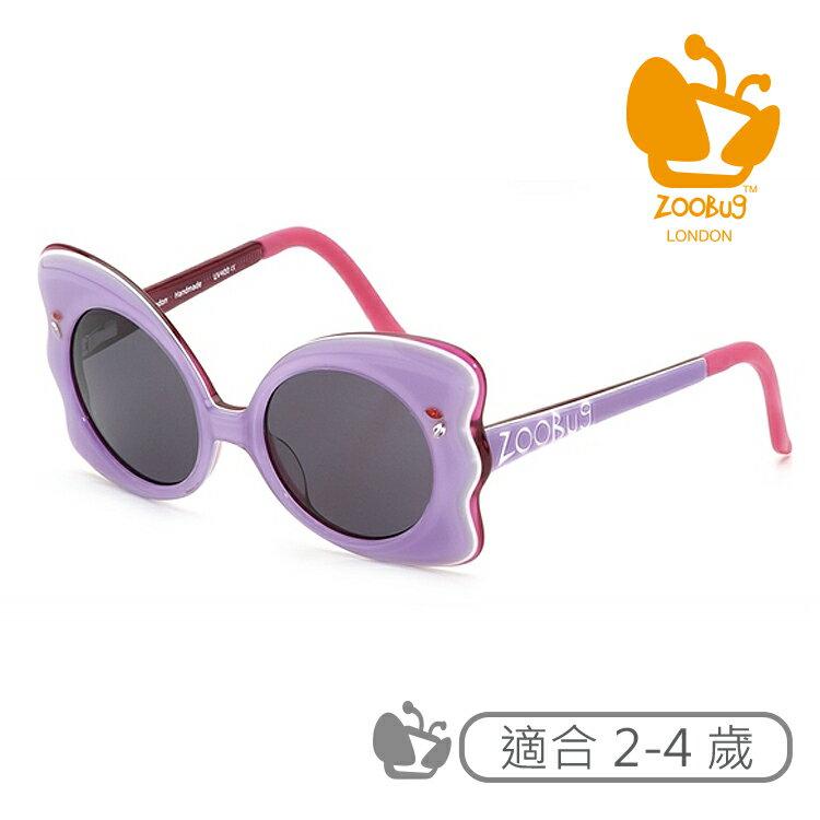 英國【ZOOBUG】兒童太陽眼鏡(2-4歲) 蝴蝶框系列-R02