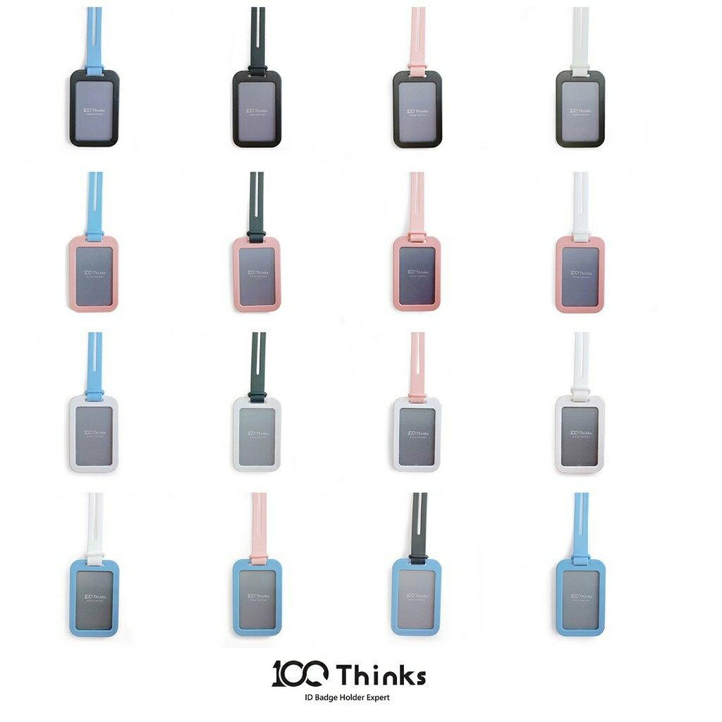 質感設計★100Thinks 極簡識別證卡套 C2 名片套/證件套/工作證/識別證帶/悠遊卡
