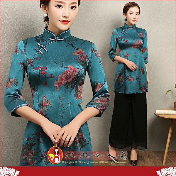 【水水女人國】~如詩如畫~另人驚豔。藝術極品中國風美穿在身~梔花。復古真絲印花時尚旗袍式七分袖奧黛唐裝上衣