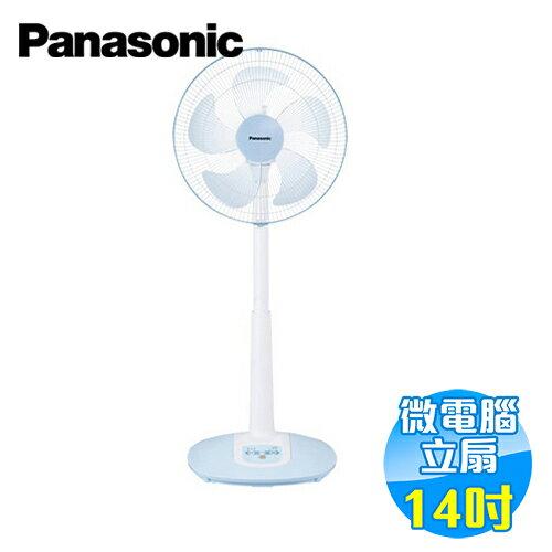 【滿3千,15%點數回饋(1%=1元)】國際Panasonic14吋電風扇F-L14AMS立扇