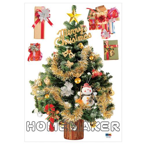 FIXPIX~耶誕樹大型 壁貼_HPSC~58037