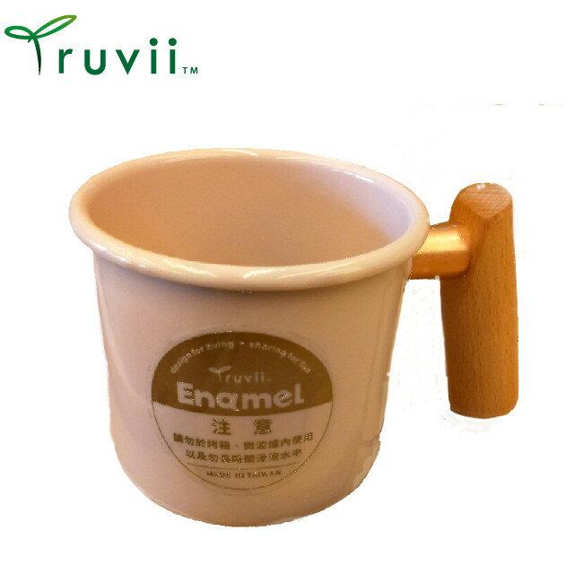 Truvii 木柄琺瑯杯/木頭琺瑯杯/琺瑯咖啡杯/日系雜貨風馬克杯 400ml 珊瑚粉