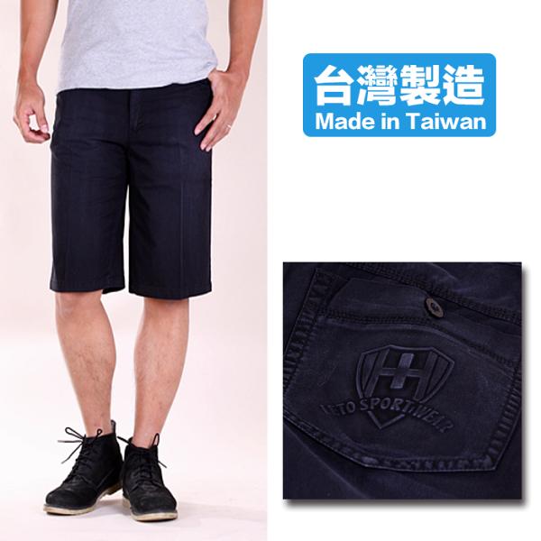 【CS衣舖】台灣製造專櫃精品高質感牛仔短褲2025