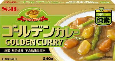 【橘町五丁目】日本SB GOLDEN素食咖哩-中辣