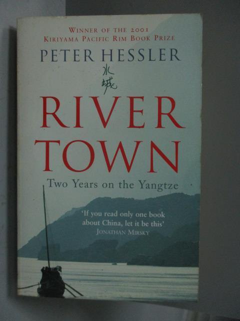 ~書寶 書T1/原文書_KHW~River Town~Two Years on the Y