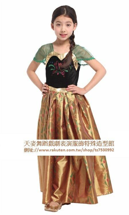 G-0215豪華安娜公主服裝化妝舞會表演造型服(M,L,XL)