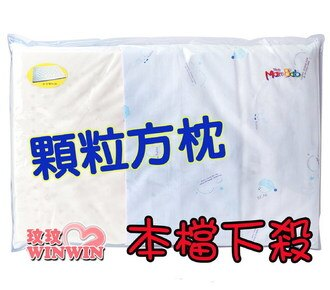 月亮熊 TK-2888 天然乳膠嬰兒顆粒方枕 (藍可選)