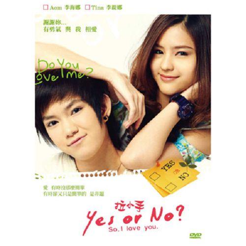 拉小手(單碟版)DVD