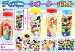 日貨 迪士尼 水瓶 水壺 兒童水壺 塑膠水壺 公主 三眼怪 米奇 米妮 玩具總動員 正版 授權 J00015351