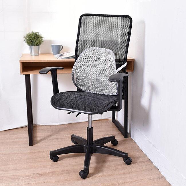 凱堡 Aniki全網高背T字型扶手辦公椅/電腦椅(送網腰腰靠)【 A14084】