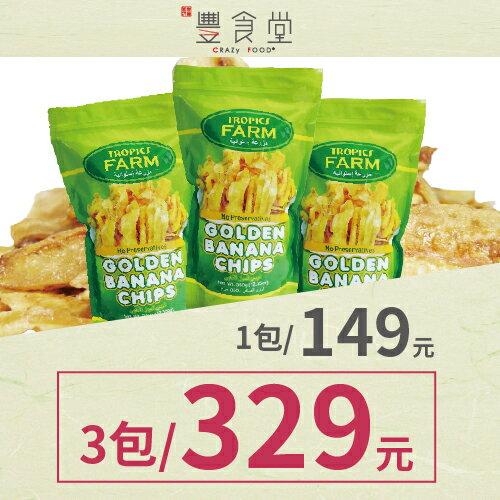 【團購美食】【蔬果脆片】 菲律賓名產 - 金黃香蕉脆片~350g