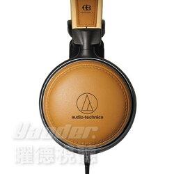 【曜德☆送保溫瓶】鐵三角 ATH-L5000 楓木機殼 旗艦耳罩式耳機 康諾利皮革