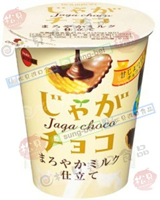 《松貝》北日本巧克力洋芋片杯40g【4901360317035】bb15