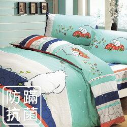 床包組/防蹣抗菌-單人-100%精梳棉兩用被床包組/北極熊/美國棉授權品牌-[鴻宇]台灣製-1690