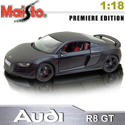 【Maisto】Audi R8 GT《1/18》合金模型車 -銷光黑