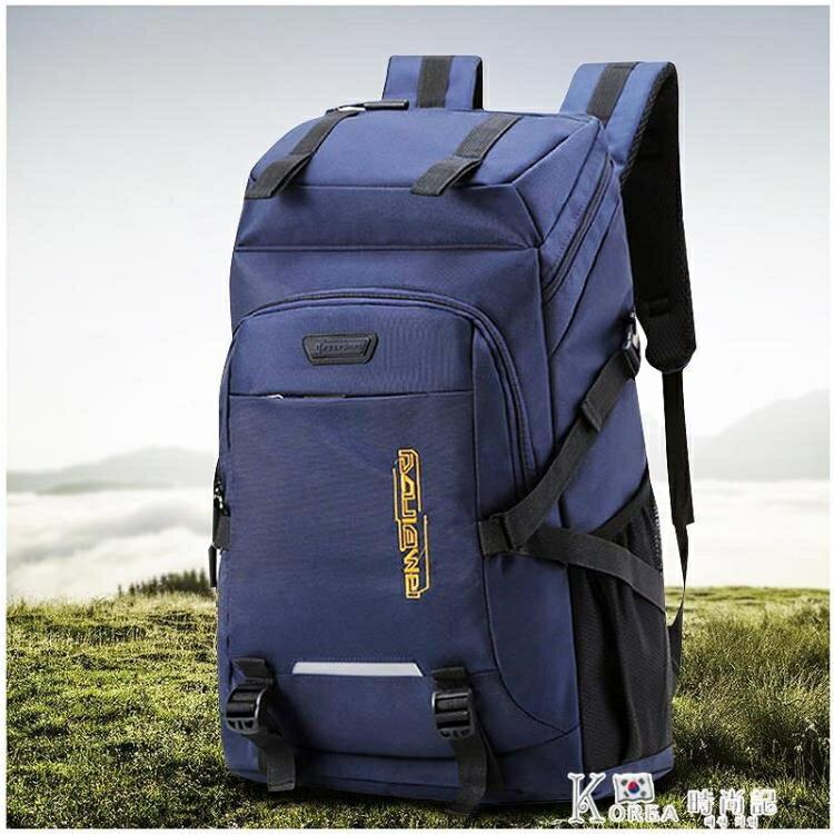 登山包 爆款防水60升超大容量雙肩包男戶外登山包旅行包女旅游背包行李包SUPER 全館特惠9折