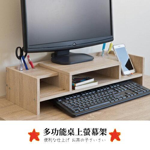收納架/桌上架 TZUMii 多功能超值螢幕架