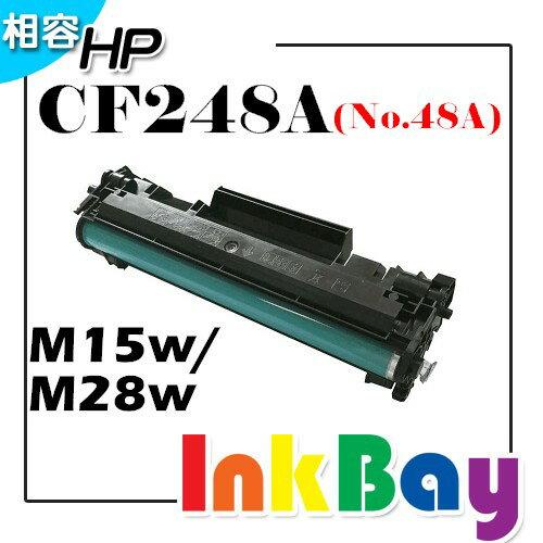 HPCF248A(48A)黑色相容碳粉匣一支【適用】M15wM28w