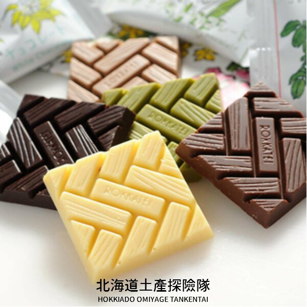 「日本直送美食」[六花亭] 六花亭巧克力 5 枚組 ~ 北海道土產探險隊~