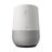 Google Home Hands-Free Smart Speaker and Voice Controlled Home Assistant - White 1