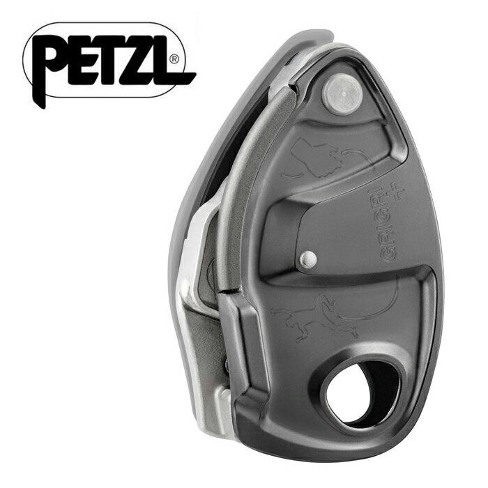 【Petzl 法國】GRIGRI+ 確保器 自動制停保護 下降器 灰色 (D13A)