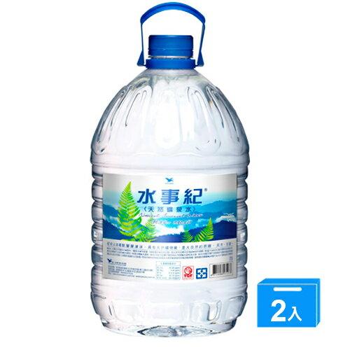 統一水事紀麥飯石礦泉水5000ml*2【愛買】 - 限時優惠好康折扣