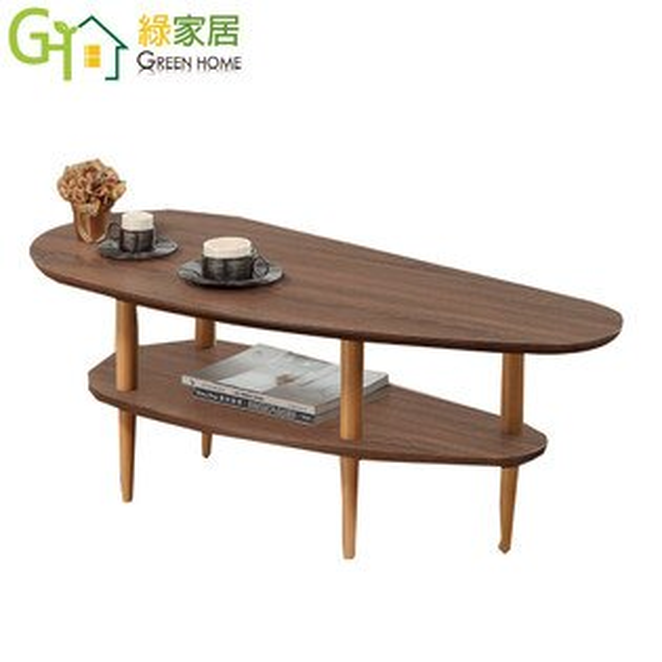 【綠家居】法米頓時尚4尺木紋大茶几