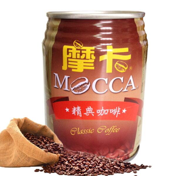 摩卡咖啡250ml(24罐箱)【合迷雅好物商城】