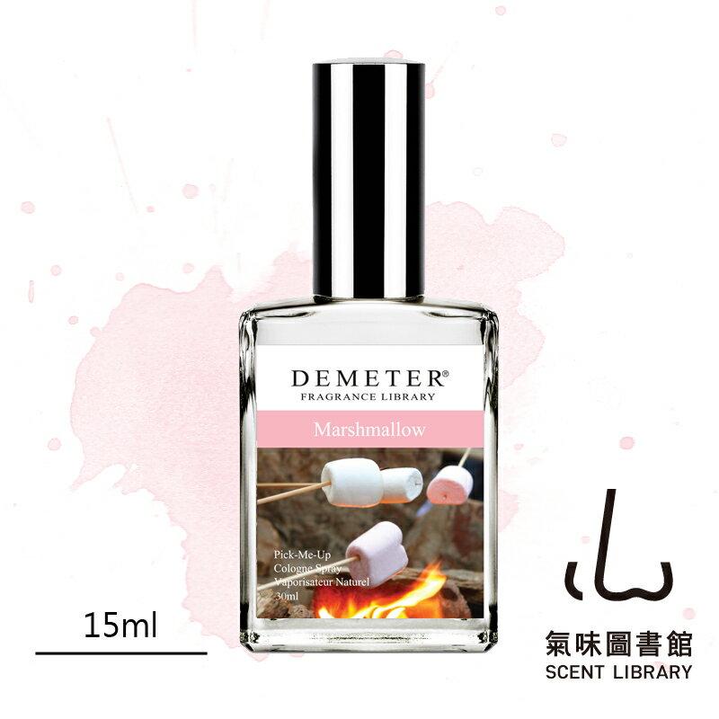 【氣味圖書館】火燒棉花糖Marshmallow 情境香水15ml