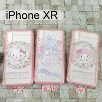 凱蒂貓週邊商品推薦到三麗鷗雙料保護殼 iPhone XR (6.1吋) Hello Kitty 雙子星 美樂蒂【正版】