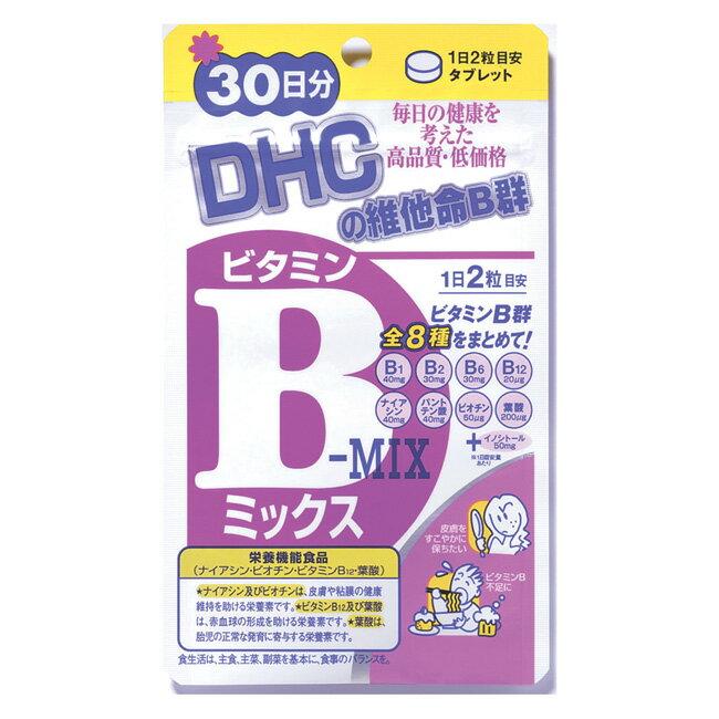 屈臣氏Watsons DHC維他命B群(30日份)-60粒