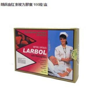 朗保血紅素複方膠囊 100粒/盒 (和德藥局)