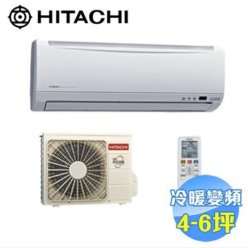 日立HITACHI精品型冷暖變頻一對一分離式冷氣RAS-28YK1RAC-28YK1