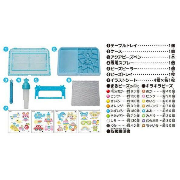 麗嬰兒童玩具館~日本EPOCH-創意DIY玩具-2017 夢幻星星水串珠 16色(含刮鏟盤及串珠筆) 6