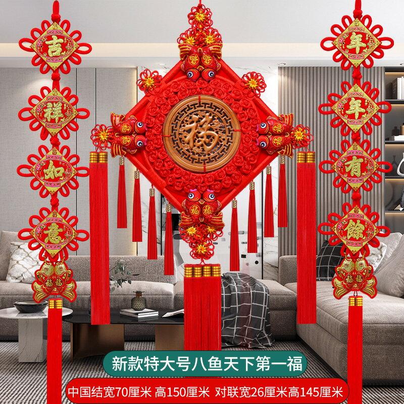 新年掛飾 中國結掛件客廳大號桃木福字玄關招財喬遷新居裝飾平安中國節掛飾【MJ6243】